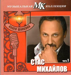 Храбрая сердцем sheryurak qiz, uzbek tilida 2012: смотреть онлайн