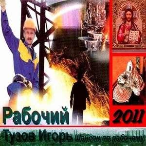 Дискография Любовь Успенская