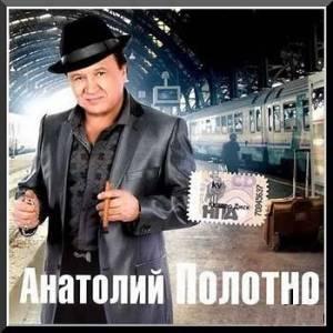 Лучшие песни исполнителя Ирина Круг И А.брянцев