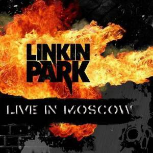 Скачать Linkin Park In The End 320