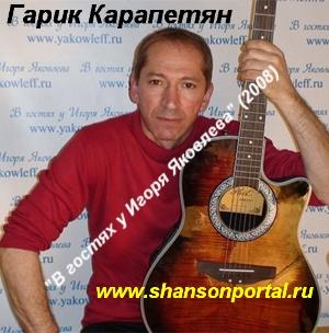 Сергей Наговицын Лучшие Песни скачать торрент