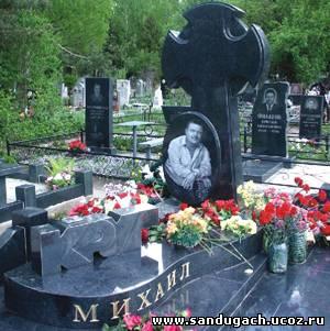 Михаил и Ирина Круг - храни его на писменом столе / круг михаил его песни