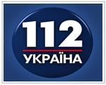 112 УКРАiНА