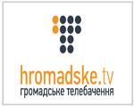 Громадське Телебачення